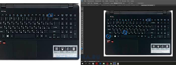 Какой кнопкой сделать скриншот наноутбуке