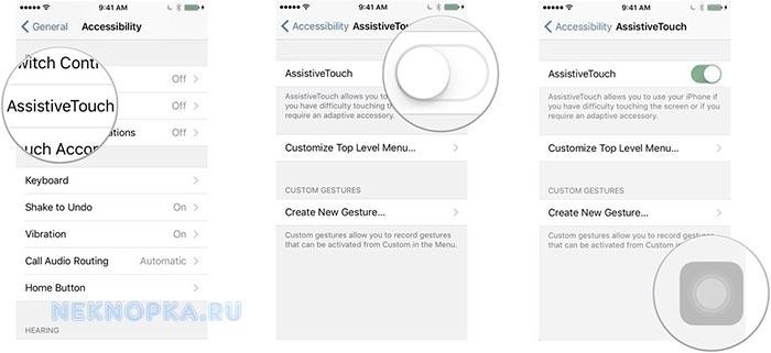 Как включить программу для перезагрузки Iphone без кнопок
