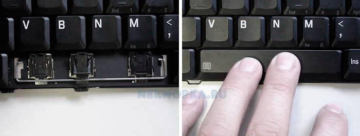 Как одеваются большие кнопки ноутбука