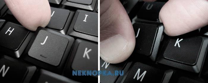 Как почистить кнопки ноутбука