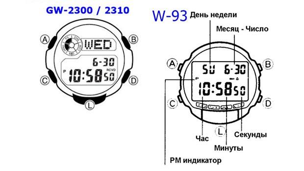 Настройка 4 кнопочных часов Casio