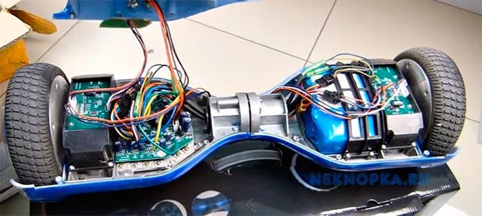 Панель управления гироскутера
