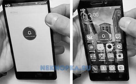Проверка работоспособности кнопок Xiaomi