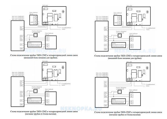 Схемы подключения кнопки домофона Метаком ТКП-12М