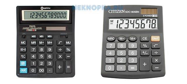 как выключить калькулятор без кнопки off