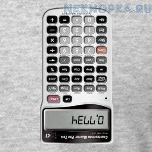 как писать на калькуляторе