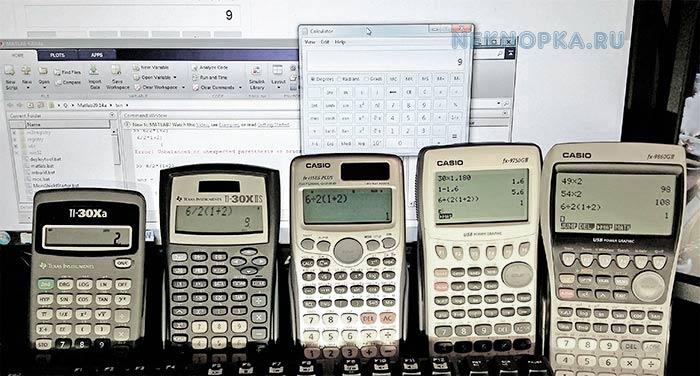 ошибки кнопочных калькуляторов