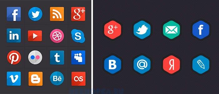 Возможные варианты создания кнопок соцсетей