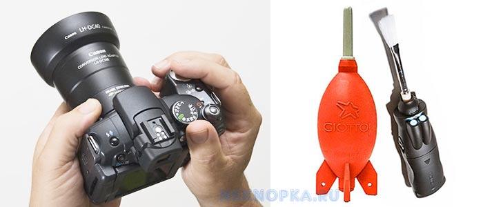 Груша и кисть для профессиональной чистки кнопок и соединений фотоаппарата