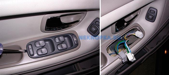 Как вынуть кнопки стеклоподъемника в двери
