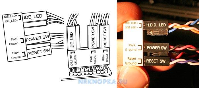 Схема подключения разъема power sw к материнке 14