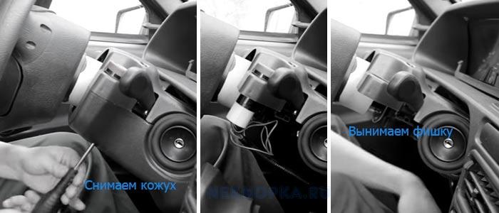 Как поставить евро кнопку аварийки на ВАЗ