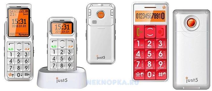 Телефон с кнопкой СОС
