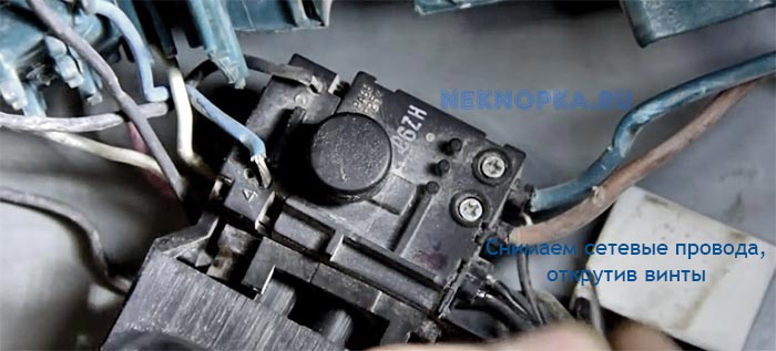 Как починить кнопку перфоратора Makita 2450