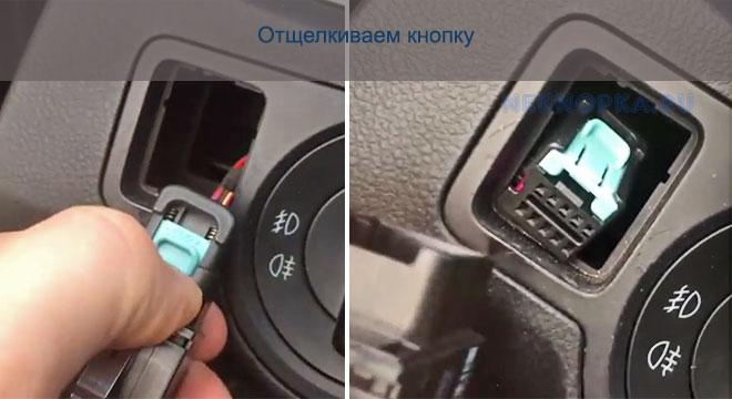 Замена кнопки ручника на Passat B6