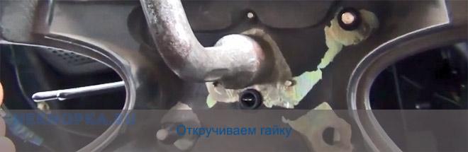 Как открутить руль ВАЗ