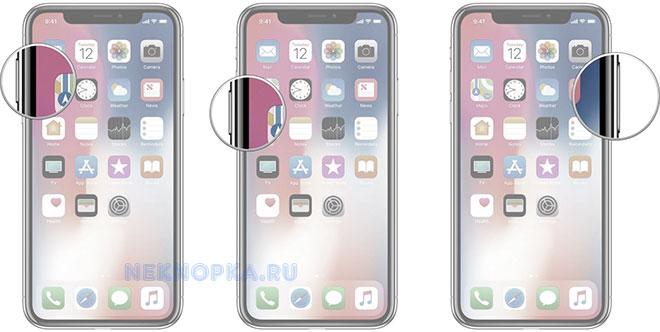 Как перезагрузить Айфон 8 8 Plus или X