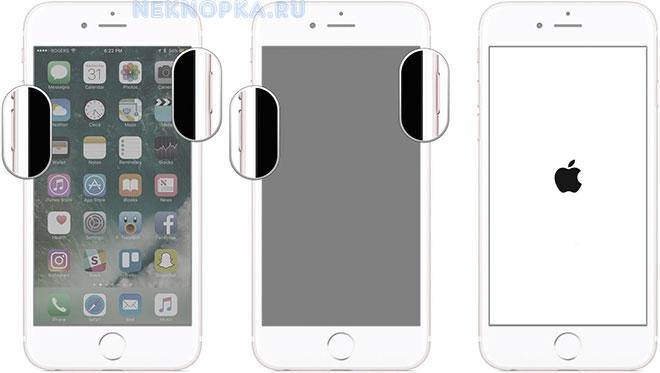 Как перезагрузить Iphone 7 или 7 Plus