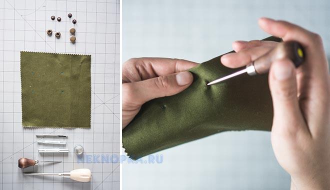 Как поставить кнопку на одежду