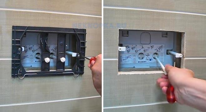 Как разобрать кнопку инсталляции