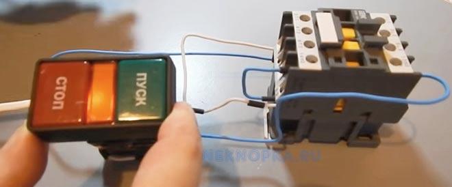 Схема подключения контактора через кнопку пуск стоп