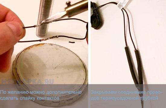 Пайка проводов новой кнопки багажника Шевроле Круз