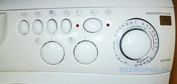 Панель управления стиральной машины Аристон