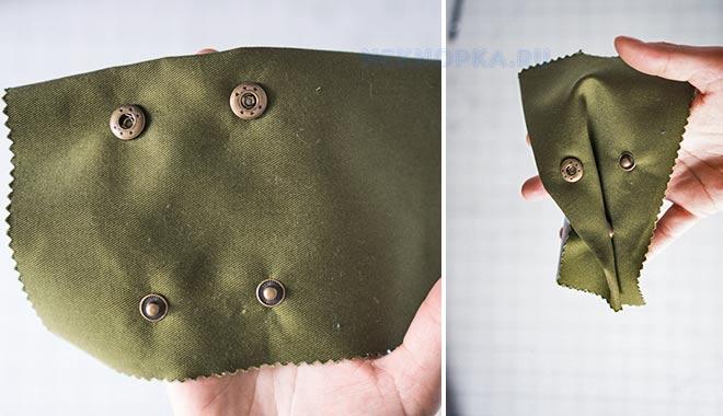 Постановка кнопок на одежду