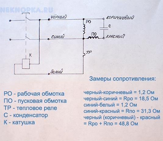 Схема работы кнопки бетономешалки