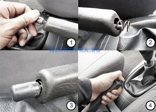 Что делать если сломалась кнопка ручника