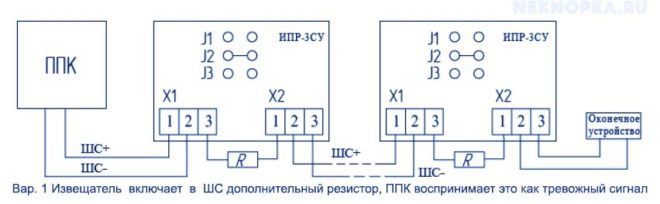 Схема подключения кнопки ИПР