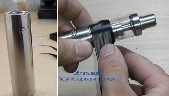 Как заменить кнопку на электронной сигарете Ijust