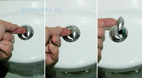 Как снять кнопку с крышки сливного бачка