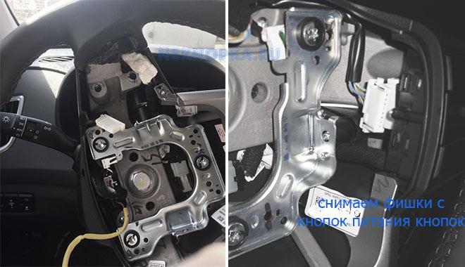 Установка блока кнопок круиз-контроля на Hyundai Creta