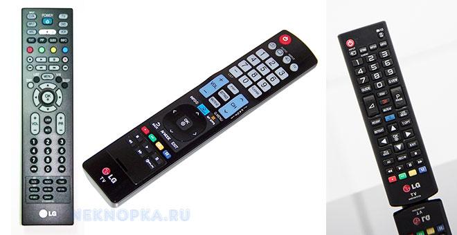 как отключить блокировку кнопок на телевизоре LG