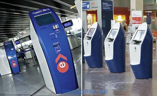 Киоск самостоятельной регистрации в аэропорту