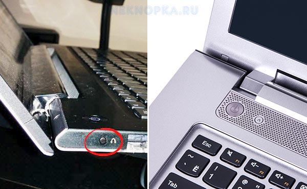 Кнопка БИОС на Lenovo Idia Pad